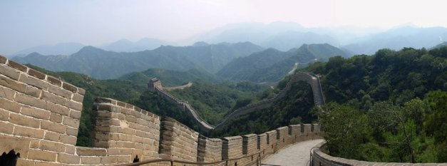 The Great Wall is visitable in several areas of China .. though some places are in a much better state of decay/repair than otehrs