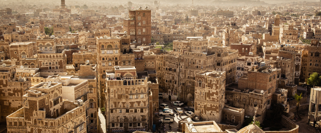 The Old City of Sana'a in Yemen, but one hidden Jewel in our range of Middle Eastern product