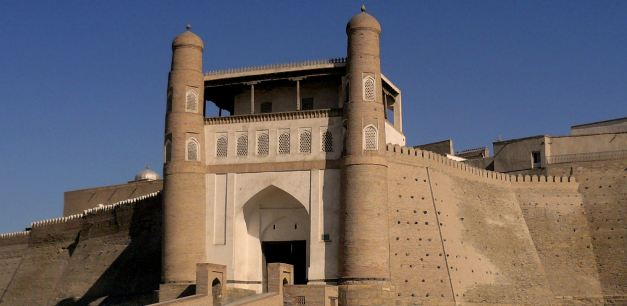 The Ark Fortress Gates in Bukhara