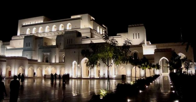 The Royal Opera House Muscat in Shati Al-Qurm district of Muscat