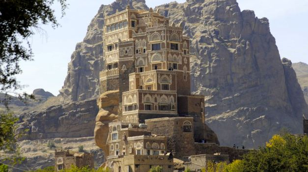 Dar al-Haja, known as the Imams Palace