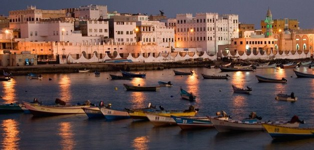 Seaside Town Of Mukalla