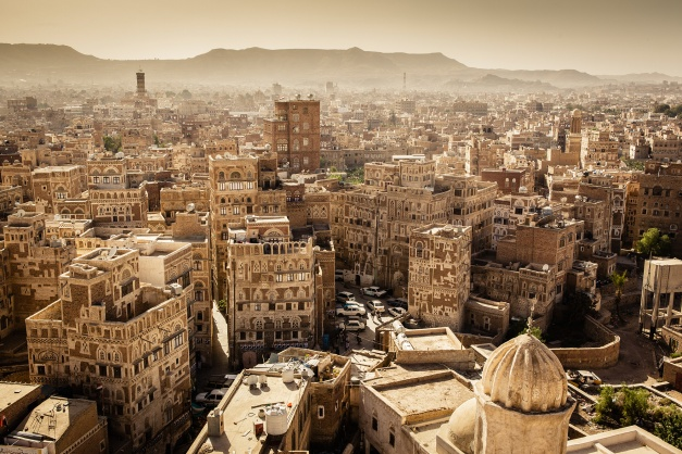 Sana'a is a must see in Yemen
