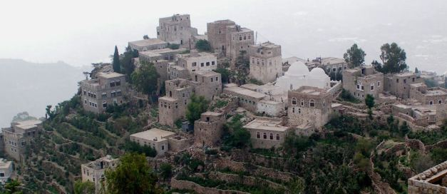 A visit to Taiz offers some incredible views
