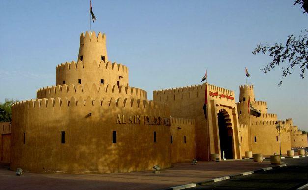 The Al Ain Palace Museum