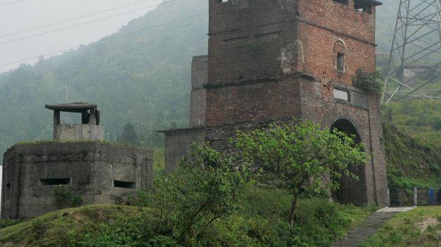Danang Pass