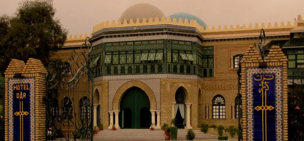 We suggest that you take time to visit the Dar Cherait Museum
