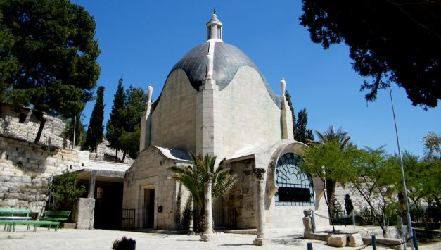 Dominus Flevit Chapel