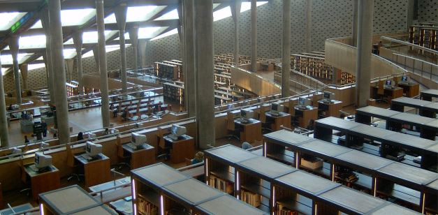 The New Library at Alexandria