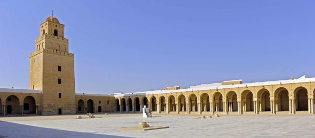 The Mosque of Sidi Uqba in Kairouan