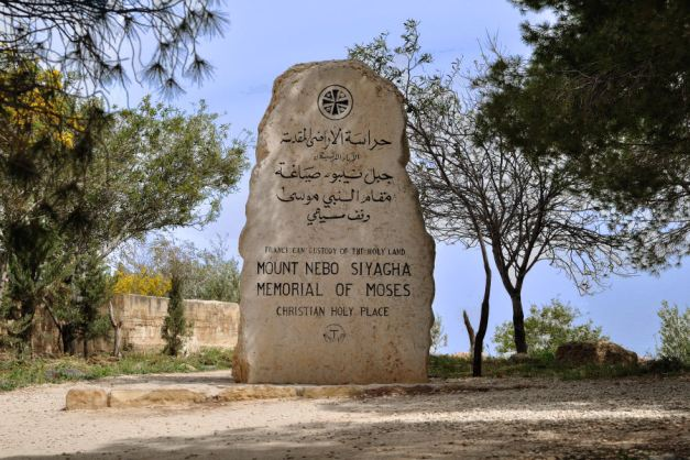 Mount Nebo is the suspected burial ground of Moses