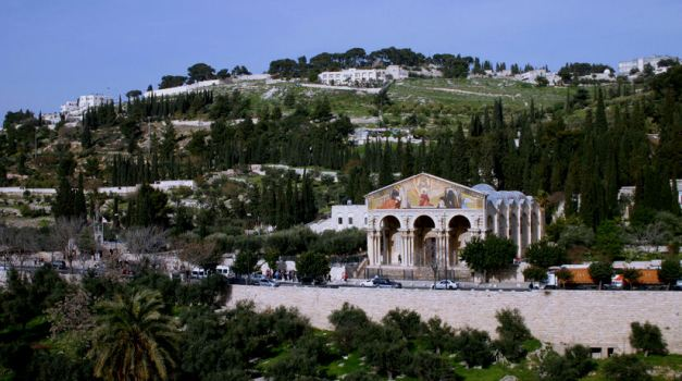 The Church of All Nations at the Mount of Olives