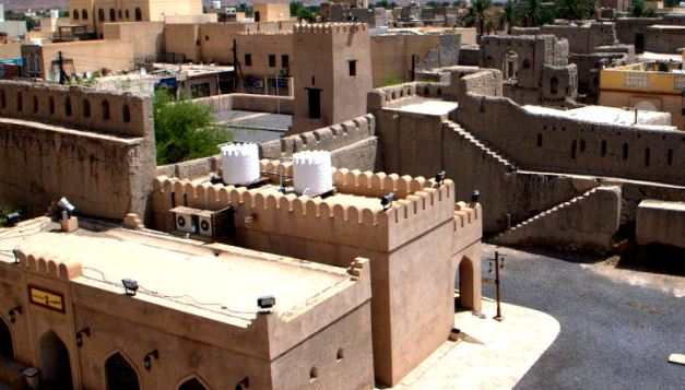 Nizwa was the capital of Oman back in the 17th Century
