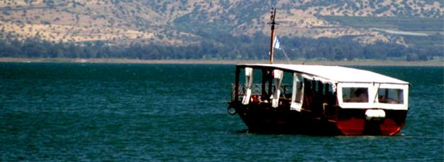 Discover the Sea of Galilee