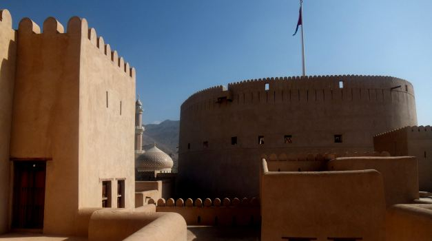 The Fortress At Nizwa