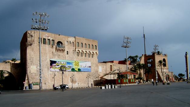 Tripoli Museum in Tripoli