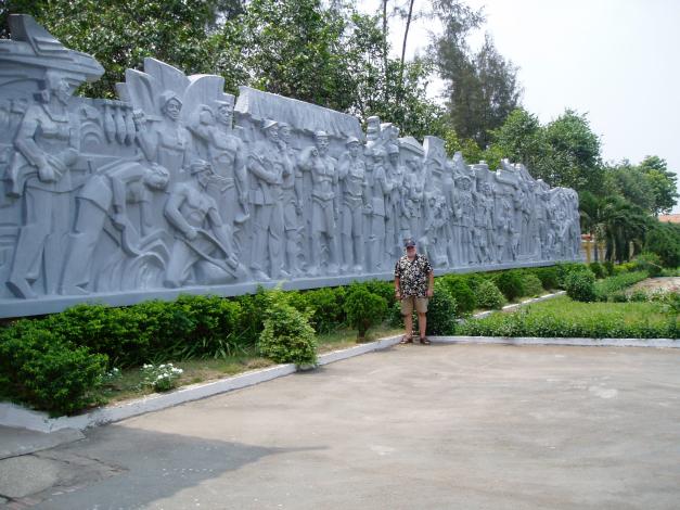 War Atrocities Museum
