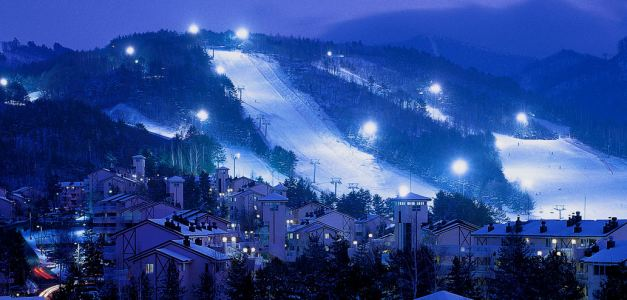 Yong Pyong is known for its Ski Fields