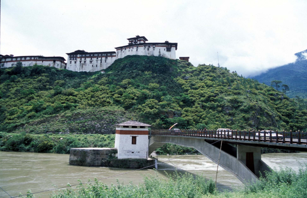 Dzong at Wangiphodrang