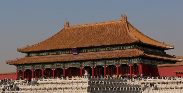 The Imperial Palace is a highlight of many peoples visits to Beijing