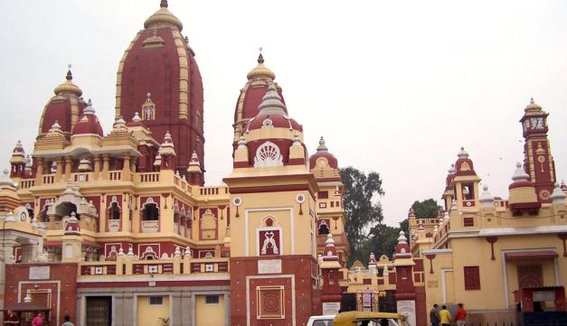 Lakshimi Narayan Temple