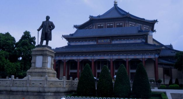 Dr.Sun-Yet San's Memorial Hall