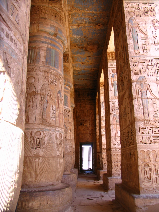 The Great Hypostyle Hall